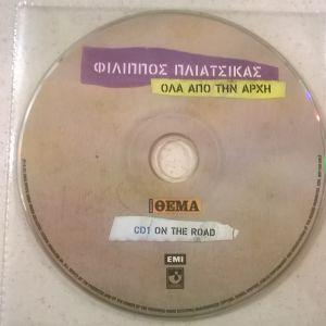 CD ( 1 ) Φίλιππος Πλιάτσικας - Όλα από την αρχή