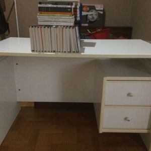 Γραφείο λευκό