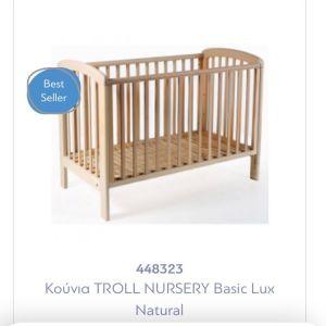 Κούνια κρεββατακι μωρου 0-36 μηνων
