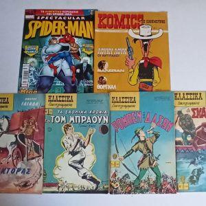 Διάφορα κόμικς