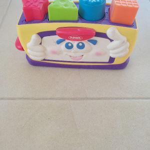 Παιδικο παιχνιδι#2