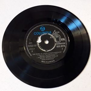 Vinyl record 45 - Trio Kitara