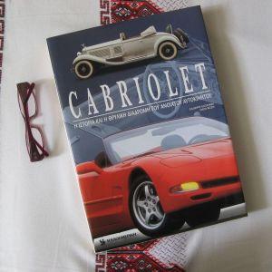 Cabriolet - Η ιστορία του ανοιχτού αυτοκινήτου (βιβλίο)