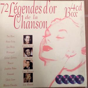 CD διασημων τραγουδιων, παλια κασετινα