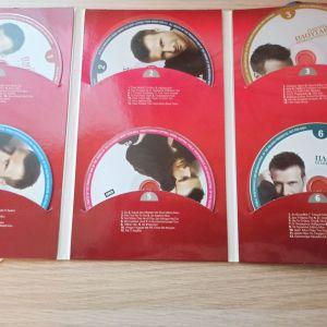 Γιάννης Πλουταρχος κασετινα με 6 CD