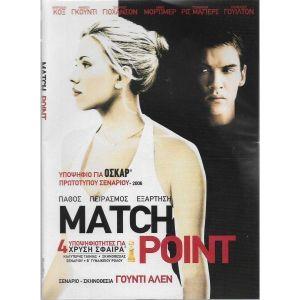DVD / MATCH POINT  /  ORIGINAL DVD