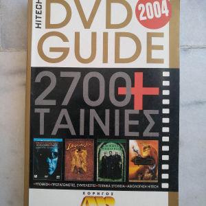 HITECH DVD GUIDE 2004