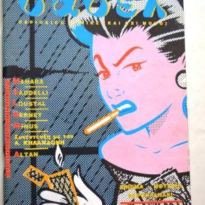 Βαβέλ - Τεύχος 68 - Δεκέμβριος 1986