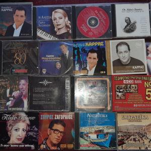 34 cd Μουσικά