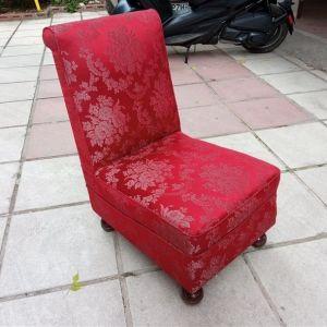 Πολυθρόνα αντίκα 60S