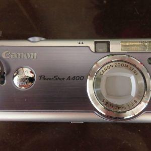 Φωτογραφική Μηχανή Canon/Canon PowerShot Digital Camera