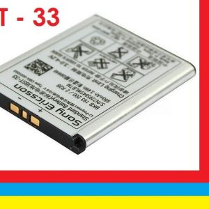 Καινούρια μπαταρία Sony Errison BST-33