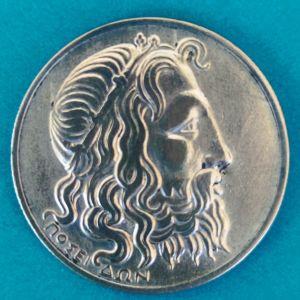 Νόμισμα των 20 δραχμών του 1930