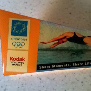 Pin Ολυμπιακών αγώνων 2004