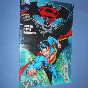 SUPERMAN BATMAN #19 - ΚΡΥΠΤΟΝΙΤΗΣ