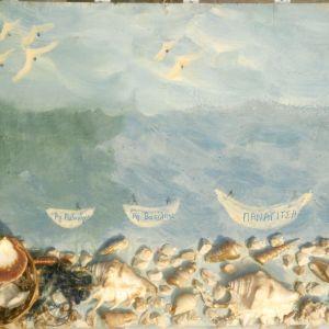 Πίνακας ακουαρέλα με λάδι διαστάσεων 0,60χ0,40 << ανοιξιάτικη θάλασσα >>