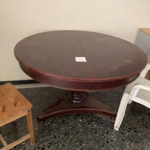 Τραπεζαρία χωρίς καρέκλες 120x77 Είναι ξύλο μασίφ
