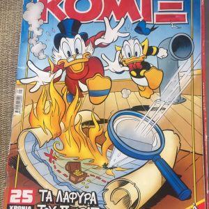 Κομικς - Μίκυ Μάους (Ολα μαζί 10 ευρώ)