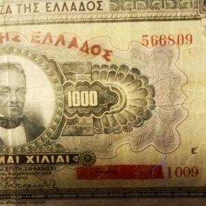 Σπάνιο χαρτονόμισμα 1000 δρχ 1926 με σφάλμα στο τύπωμα