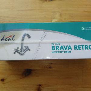 Μπαταρία βρύση Νεροχυτου καινούργια Brava Retro 200mm. Κωδ. 26-7416.