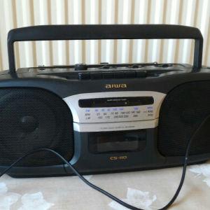 Ραδιοκασετόφωνο φορητό AIWA CS-110EZ, Φεβρουάριος 1995. Αγοράστηκε από εμένα και βρίσκεται σε άριστη κατάσταση και λειτουργία.