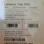 LENOVO TABLET M10