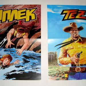 Αφίσες Μπλεκ + Τεξ