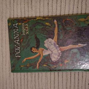 """""""Ροζαννα"""" βιβλιο του 1969"""