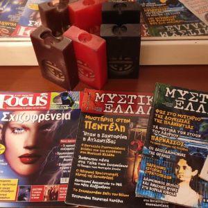 Περιοδικά Focus(2), Μυστική Ελλάδα(2) και Μεγάλα Μυστικά(1)