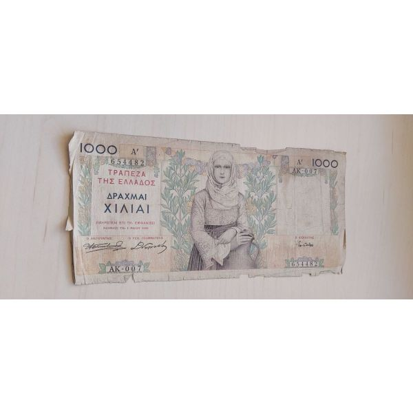 1000 drachmes 1-5-1935