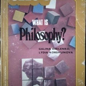 Τη είναι η φιλοσοφία