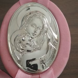 Ασημένιο Φυλακτό εικόνα για μωρά