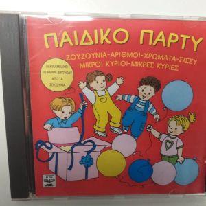 Παιδικα CD & DVD καινουργια .Β