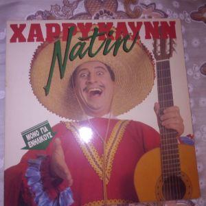 ΧΑΡΡΥ ΚΛΥΝ NATIN FATIN 1987 2 ΔΙΣΚΟΙ ΒΙΝΥΛΙΟΥ