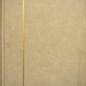 Κριτικά φύλλα,  Τόμος Δ' - 1975