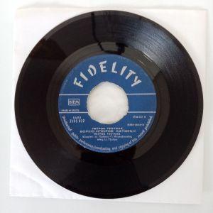"""Πέτρος Τζοῦμας - Βόρειο Ήπειρος Καὒμένη / Θα Σε Κάνω Ευτυχισμένη ( Vinyl, 7"""", 45 RPM, Single)"""