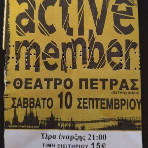 ACTIVE MEMBER συλλογή 4 εισητηρίων από παλαιότερα έτη