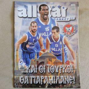 Περιοδικο All star - Μουντομπασκετ 2010