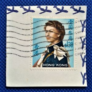Γραμματόσημα. HONG KONG 1962