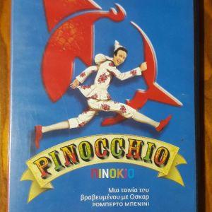 ΠΙΝΟΚΙΟ DVD