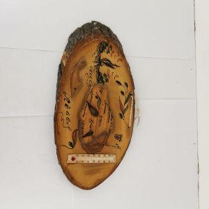 χειροτεχνία ελιάς  από ξύλο εποχής 1960 vintage κομμάτι