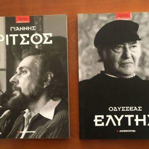 Βιβλία  ΛΕΣΧΗ ΑΘΑΝΑΤΩΝ  &  Ε  ΙΣΤΟΡΙΚΑ