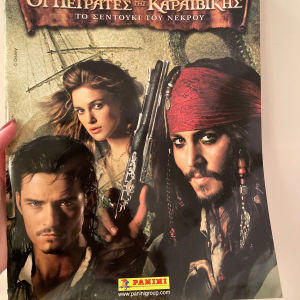 Pirates of the caribbean Συλλεκτικό άλμπουμ με αυτοκόλλητα και αφίσα Jack Sparrow