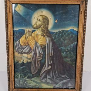 Εικόνα Ιησούς Χριστός εποχής 1960