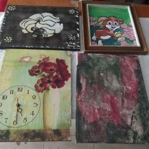 Τέσσερις πίνακες