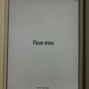 iPad mini 2 64GB - Ασημί - 4G