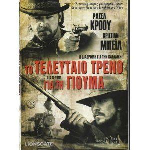 3 DVD / WESTERN / ORIGINAL DVD NO 1