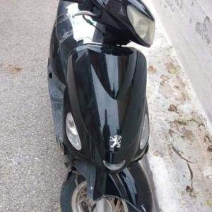 Peugeot vclic 50