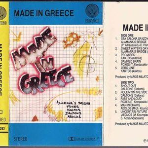 VARIOUS, Made in Greece - ΚΑΣΈΤΑ, VERTIGO 1982