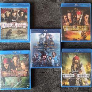 Οι Πειρατές της Καραϊβικής 1-5 (2003-2017) [Blu-ray]